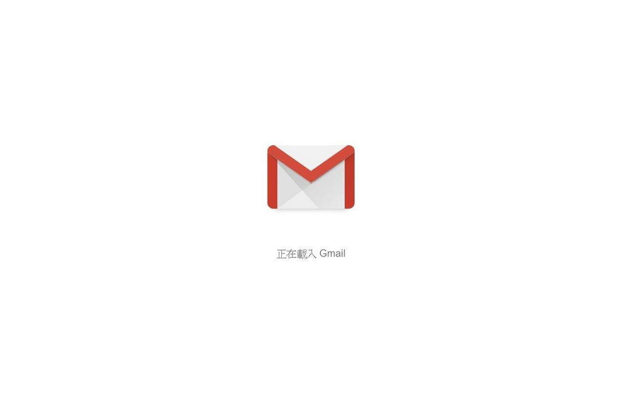 Gmail信箱登入 線上有效率管理你的Gmail信箱