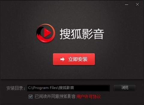 搜狐影音 | 搜狐視頻 下載
