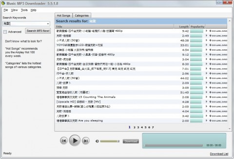 免費Mp3歌曲音樂下載工具 Music Mp3 Downloader 014 480x326
