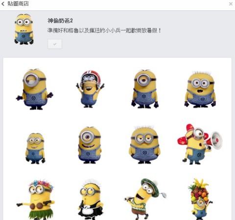 Facebook臉書網頁版貼圖區