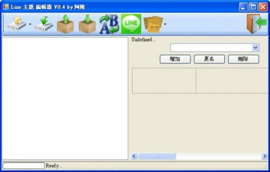 LINE主題編輯器 Line Theme Editor
