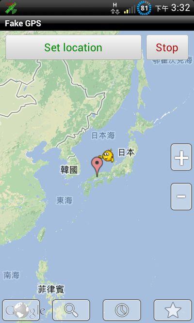 臉書假打卡 地點自訂APP Fake GPS location