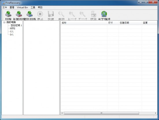 檔案救援誤刪檔案 還原工具 FineRecovery