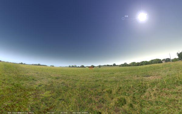 星座星象圖軟體 Stellarium