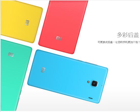 紅米手機大陸上市時間預購 及 替代方案(台灣)之討論 0216