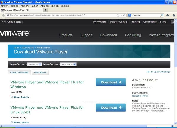 虛擬電腦 Vmware Player6