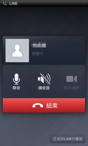 建立LINE好友「語音通話捷徑」及「聊天室捷徑」到桌面