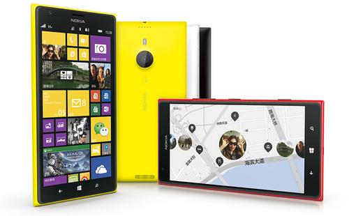 Lumia 1520 硬體規格及尺寸