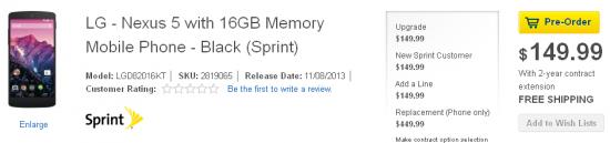 Google Nexus 5 價錢 美國香港空機價