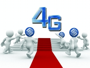 中華電信推出4G計劃「1都2縣3鄉」
