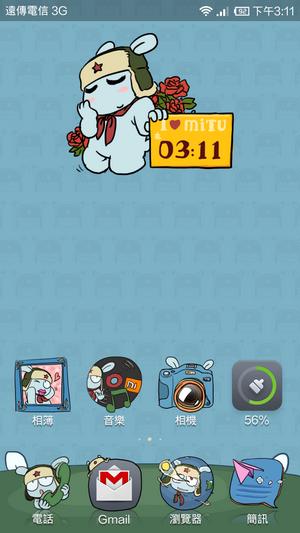 紅米手機 2013/12/09 台灣遠傳正式預購開賣 014