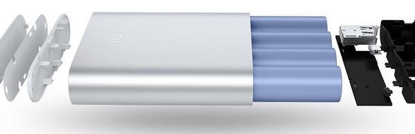 小米推出超低價格的移動電源 10,400mAh
