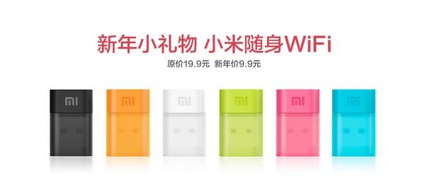 小米隨身WIFI,跨年優惠價50台幣