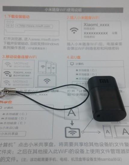 小米隨身WIFI開箱文 操作及設定 018 429x550