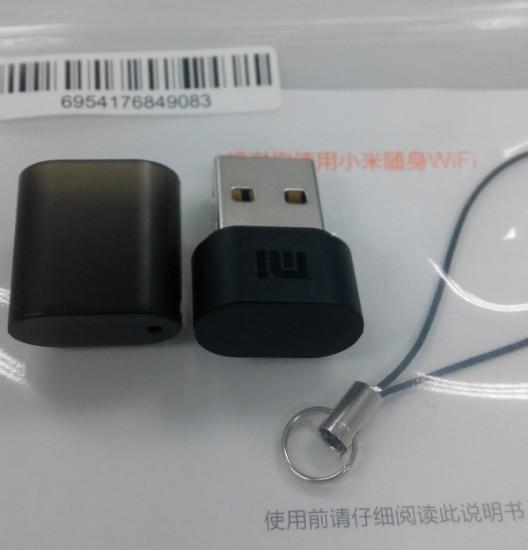 小米隨身WIFI開箱文 操作及設定 023 528x550