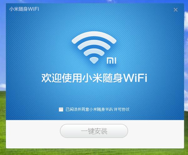 小米隨身WIFI開箱文 操作及設定 056