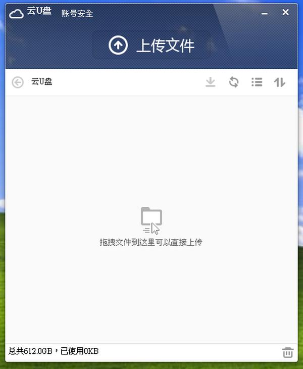 小米隨身WIFI開箱文 操作及設定 072