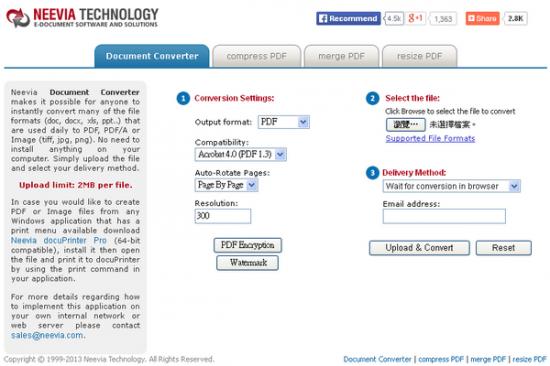線上轉pdf檔程式 Free Online PDF Converter