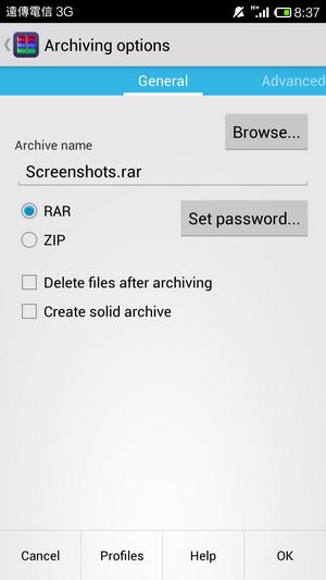 Rar for android推出 支援常見壓縮/解壓縮格式
