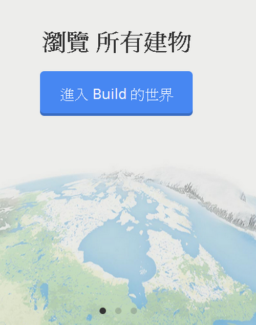 樂高積木線上玩 將成果分享給全世界