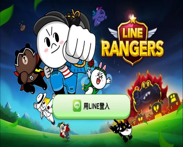 Line塔防遊戲 LINE RANGERS