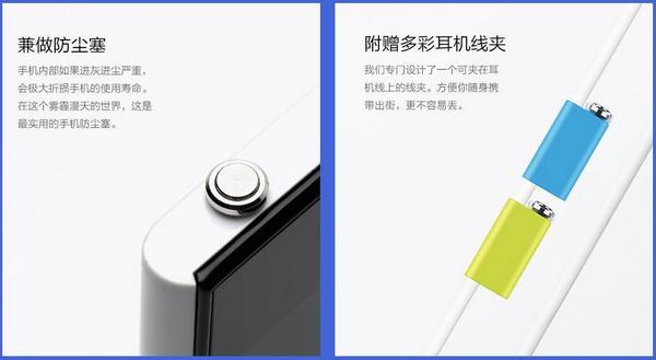 小米米鍵推出 讓你的小米手機更有趣