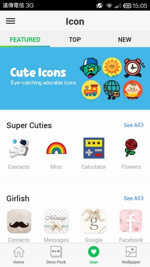Line主題Android、iOS桌面圖示變身 Line deco