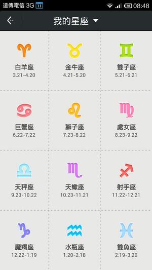 農民曆萬年曆行事曆集一身 正點日曆