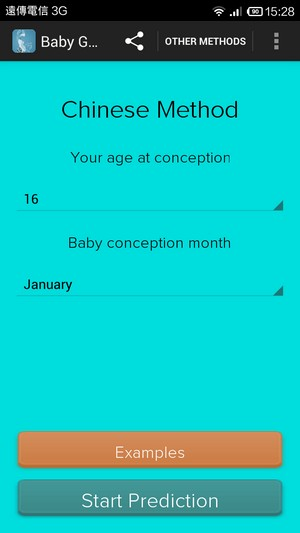 胎兒性別預測APP Baby Gender Prediction