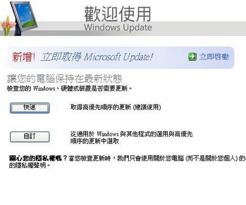 IE瀏覽器零時差攻擊安全性更新 XP可更新