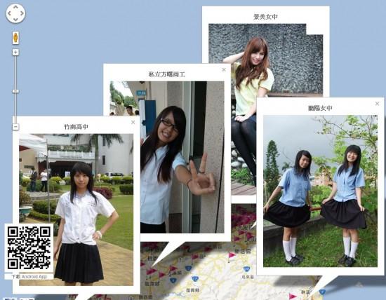 全台最美女高中生制服票選 uniform制服地圖