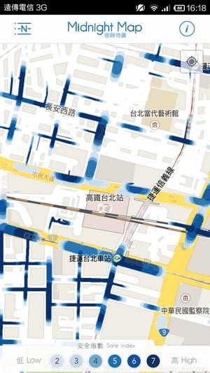 夜歸女子安全 台灣夜歸地圖 App4
