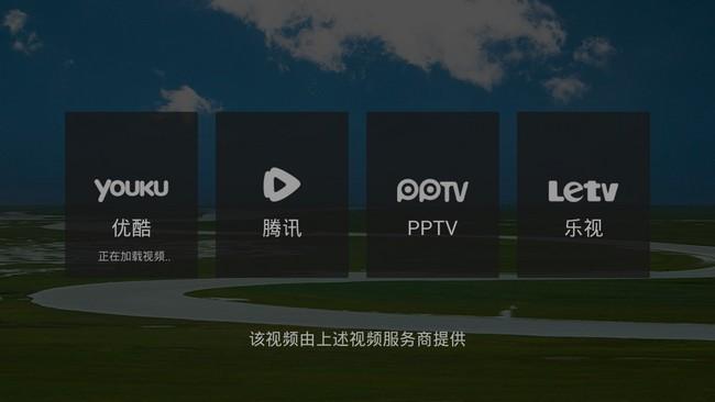 泰捷視頻 APK 台灣也可使用