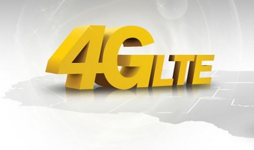 4G網路涵蓋地區查詢