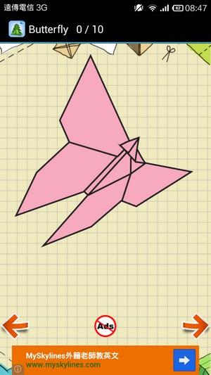 折紙作品分解圖教學3