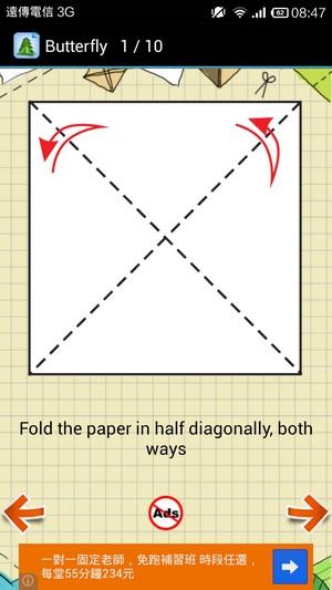 折紙作品分解圖教學5