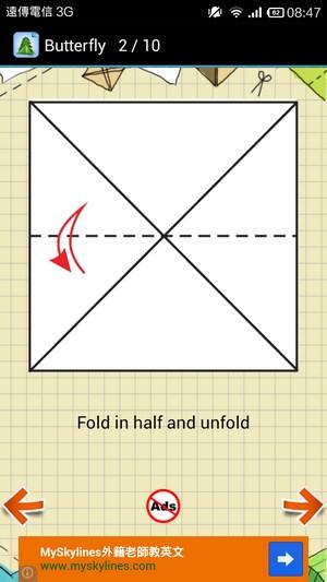 折紙作品分解圖教學4