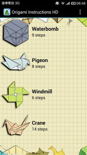 折紙作品分解圖教學7