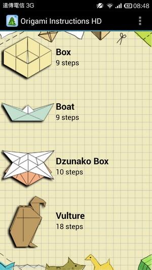 折紙作品分解圖教學