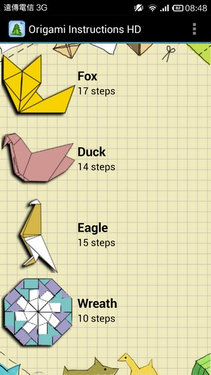 折紙作品分解圖教學10