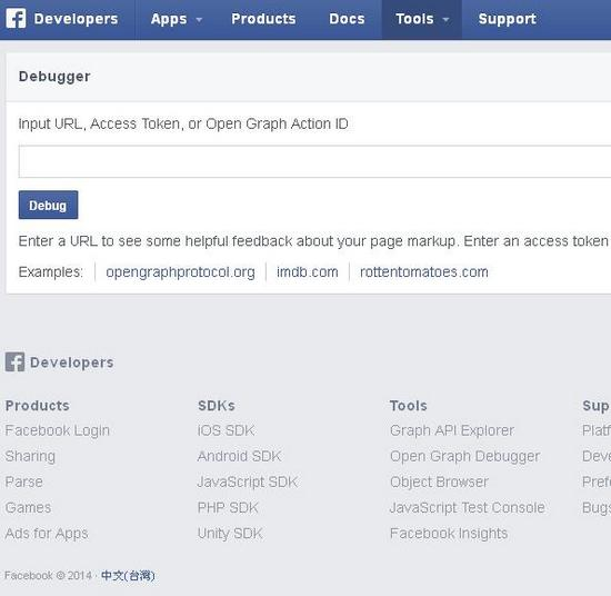 Facebook Meta Tag  SEO 優化說明01