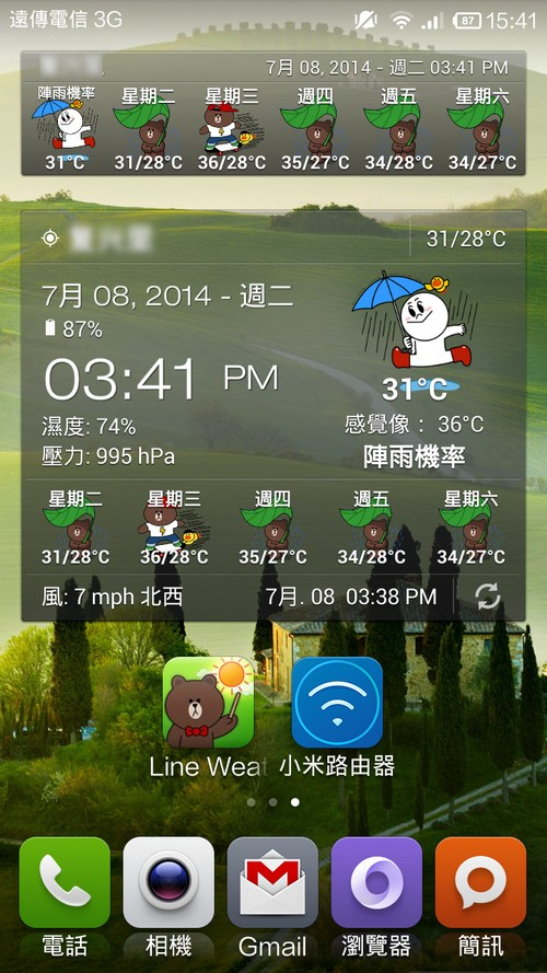 Line Weather04