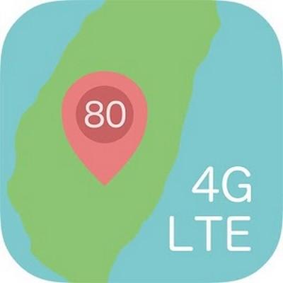 台灣4G LTE分布 實測速度APP告訴你00