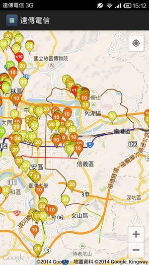 台灣4G LTE分布 實測速度APP告訴你03