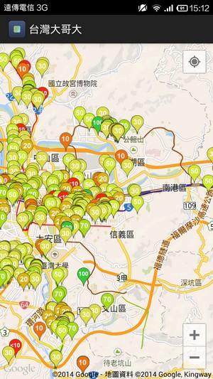 台灣4G LTE分布 實測速度APP告訴你04