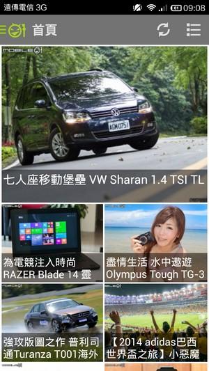 Mobile01手機行動版APP 01