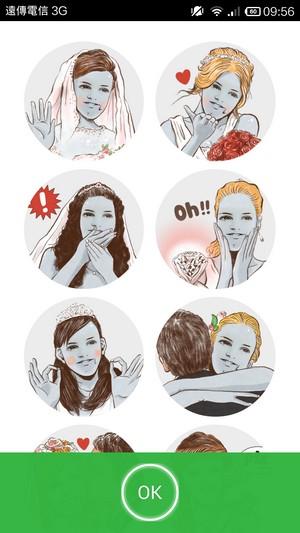「LINE Selfie Sticker」讓你獨創個人頭像貼圖05