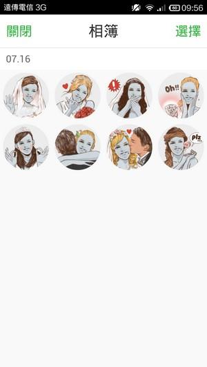 「LINE Selfie Sticker」讓你獨創個人頭像貼圖06