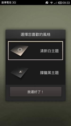 千尋影視官方網 手機平板下載01