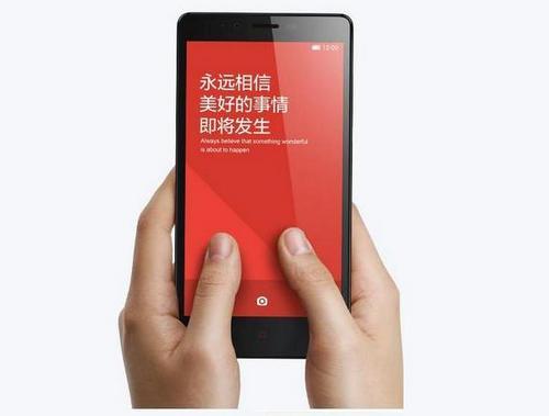 mi mobile 1